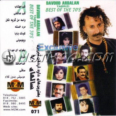Various Artists - Davod Ardalan Tabrizi (Best of 70's)