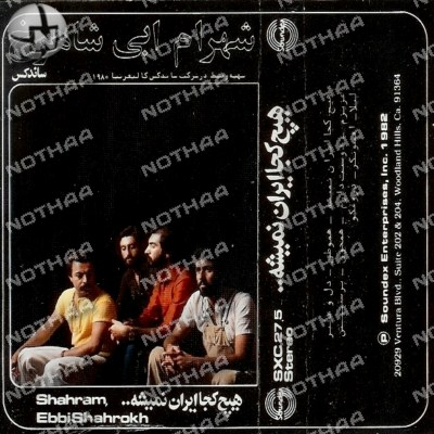 Various Artists - Hich Koja Iran Nemisheh