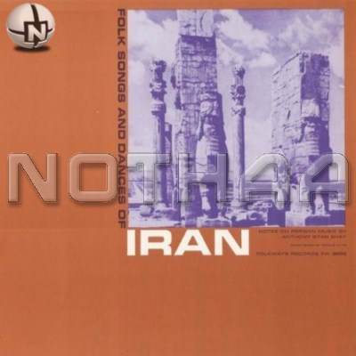 Various Artists - Folk Songs and Dances of Iran
