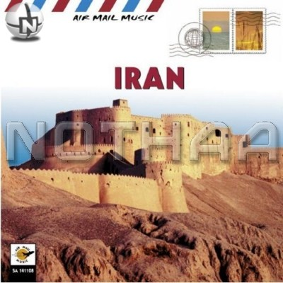 Various Artists - Iran