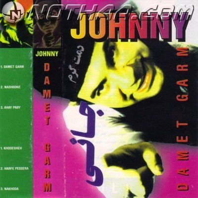 Johnny - Damet Garm