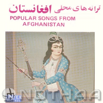 Zoland - Popular Songs From Afghanistan