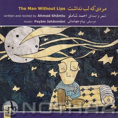 Ahmad Shamloo - Mardi Ke Lab Nadasht (The Man Without Lips)