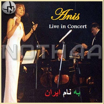 Anis Moin - In The Name of Iran (Concert)