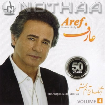 Aref - 50 Years Greatest Hits 4