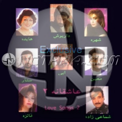 Various Artists - Asheghaneh 2
