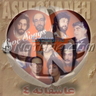 Various Artists - Asheghaneh 4