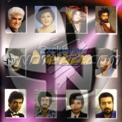 Various Artists - Asheghaneh 5
