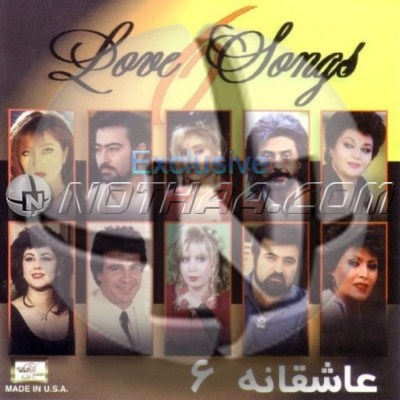 Various Artists - Asheghaneh 6