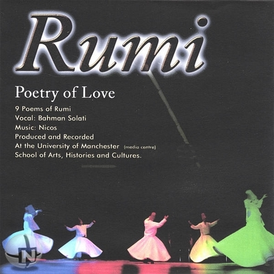 Bahman Solati - Poetry of Love