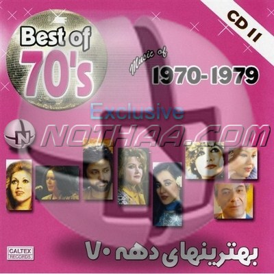 Various Artists - Best of 70s CD 11