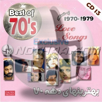 Various Artists - Best of 70s CD 13