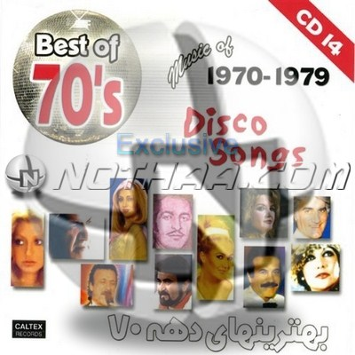 Various Artists - Best of 70s CD 14