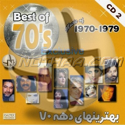 Various Artists - Best of 70s CD 02