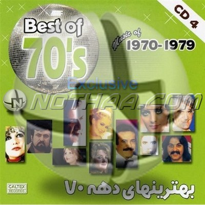 Various Artists - Best of 70s CD 04