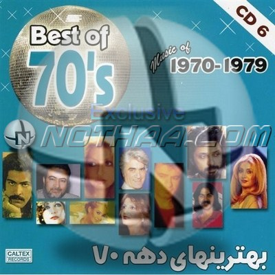 Various Artists - Best of 70s CD 06