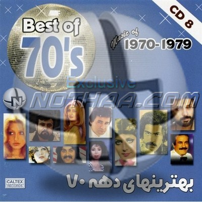 Various Artists - Best of 70s CD 08
