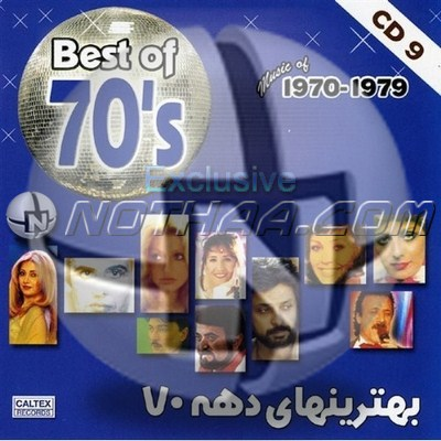 Various Artists - Best of 70s CD 09