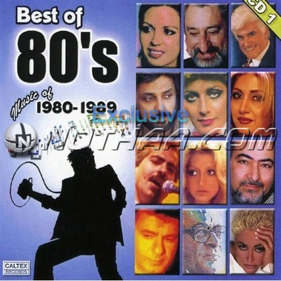 Various Artists - Best of 80s CD 1