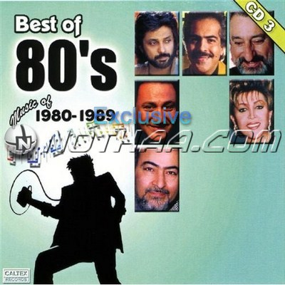 Various Artists - Best of 80s CD 3