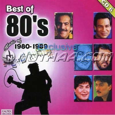 Various Artists - Best of 80s CD 6