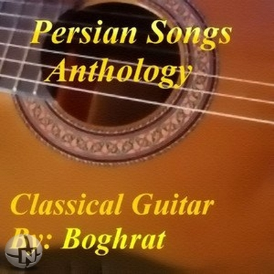 Boghrat Sadeghan - Persian Songs Anthology