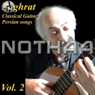 Boghrat Sadeghan - Classical Guitar Persian Songs 2