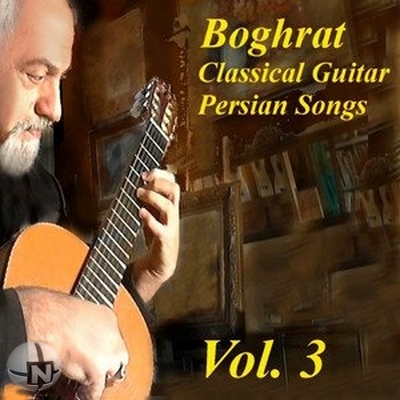 Boghrat Sadeghan - Classical Guitar Persian Songs 3