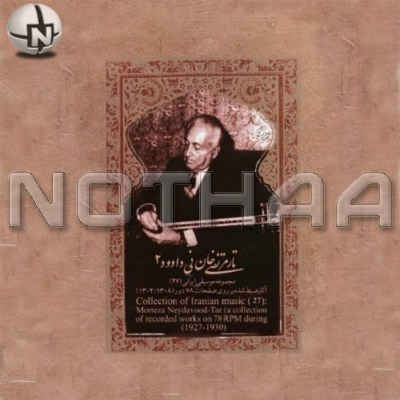 Collection of Iranian Music 27 - Morteza Neydavoud 2
