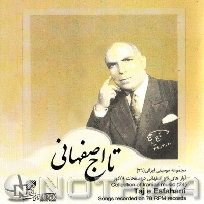 CollectionofIranian59457Music29TajEsfahani