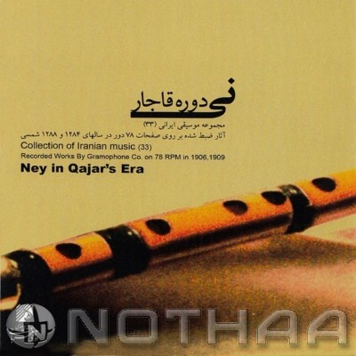 Collection of Iranian Music 33 - Nayeb Asdollah & Akbarkhan 1906-1909