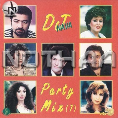 Various Artists - DJ Nava Party Mix 1