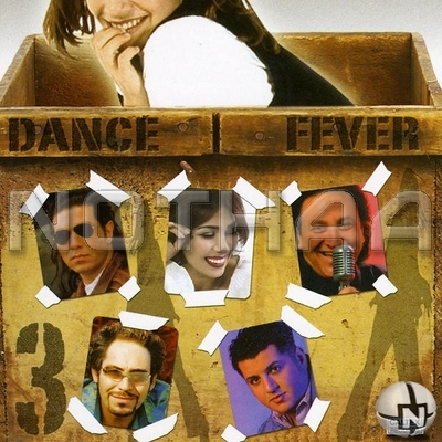 Various Artists - Dance Fever, Vol 3