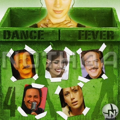 Various Artists - Dance Fever, Vol 4