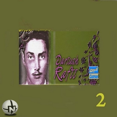 Dariush Rafeie - Album 2