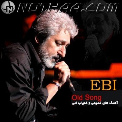 Ebi - Old Songs