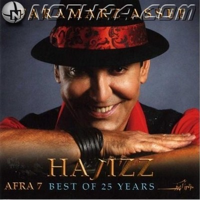 Faramarz Assef - Hajizz (Best of 25 Years) (Afra 7)