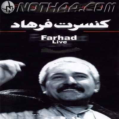 Farhad Mehrad - Live In Concert