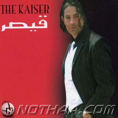 Gheysar - The Kaiser