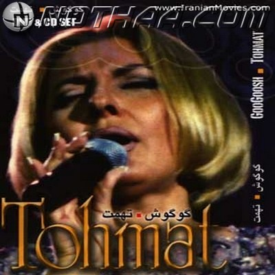Googoosh - Live In Concert (Tohmat)