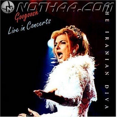 Googoosh - Live In Concert (2000)
