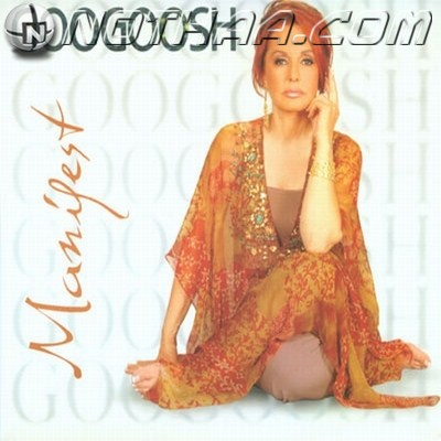 Googoosh - Manifest