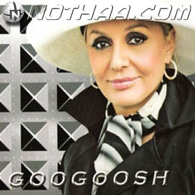 Googoosh - Shabe Sepid (Ft Mehrdad)