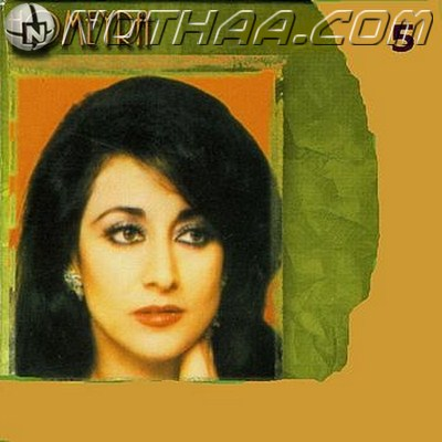 Homeyra - Best Of Homeyra CD 5