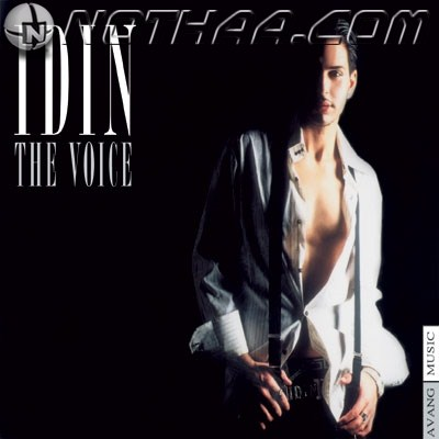 Idin - Seda (The Voice)