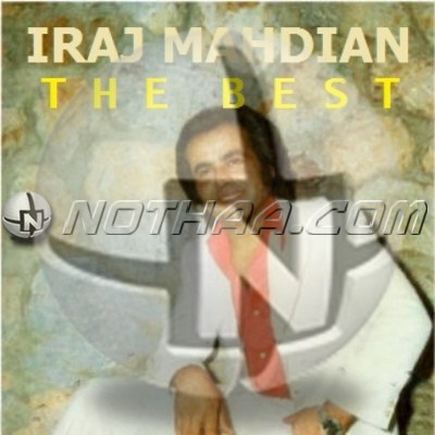 Iraj Mahdian - The Best