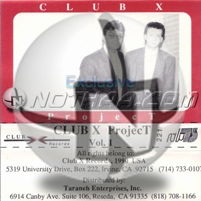 Ishan - Club X Project
