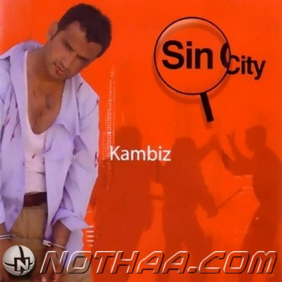 Kambiz - Sin City