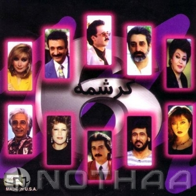 Various Artists - Kereshmeh 6