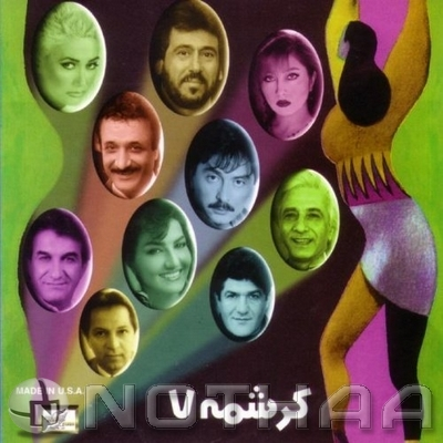 Various Artists - Kereshmeh 7